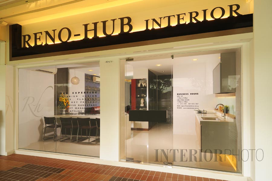 Reno hub showroom interiorphoto professional for Interior designs reno nv